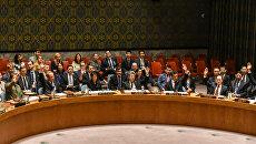 Совет Безопасности ООН голосует за резолюцию ужесточающую санкции в отношении КНДР. 11 сентября 2017
