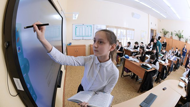 Электронный урок в школе