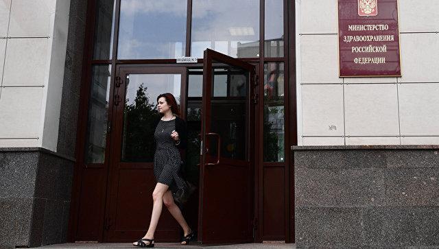 В РФ создадут регистр доноров, разрешивших использовать ихорганы после смерти