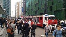 Эвакуация в ТЦ Афимолл. 13 сентября 2017
