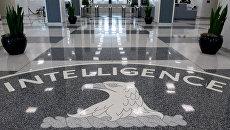 Штаб-квартира ЦРУ в Лэнгли, штат Вирджиния. Архивное фото.