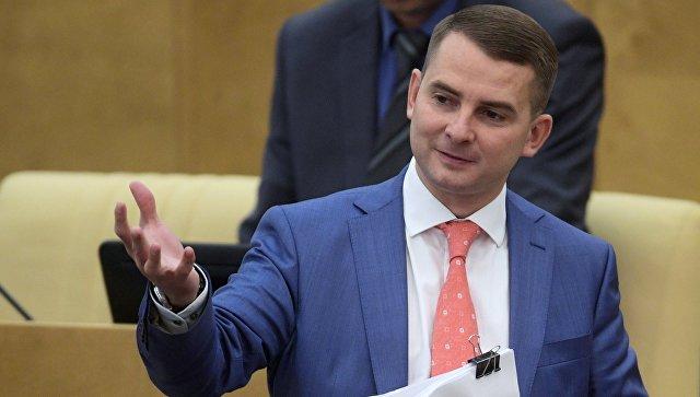 Ярослав Нилов о стоянке около посольства США