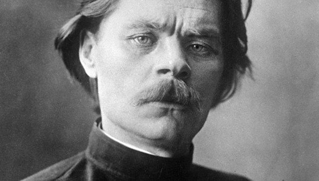 Максим Горький. 1903 год