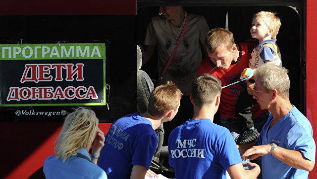 Дети из Донбасса отправлены на лечение в Москву. Архивное фото