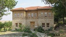 Первый в Турции музей народной архитектуры в провинции Анкара