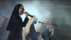 Рок-группа Сиервас