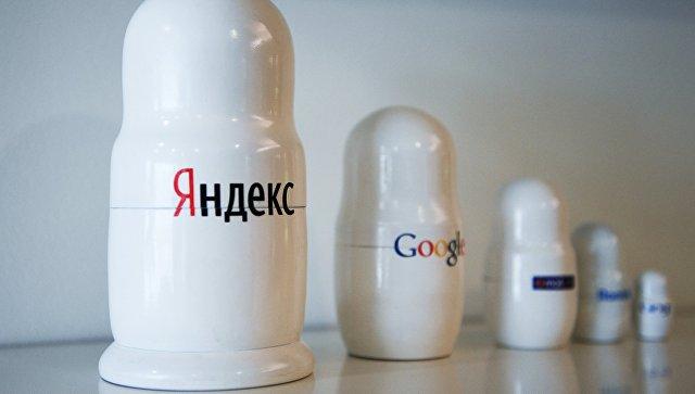 Матрешки с символикой поисковых систем. Архивное фото