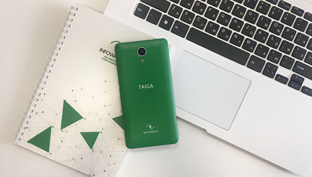 Российская компания готовит антишпионский смартфон