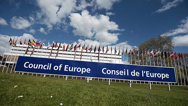 Минюст РФ обвинил Комитет министров Совета Европы вполитизированном отношении