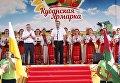 Кубанская ярмарка-2017 в Краснодаре