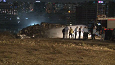 Пожарные потушили загоревшийся при посадке самолет в Стамбуле