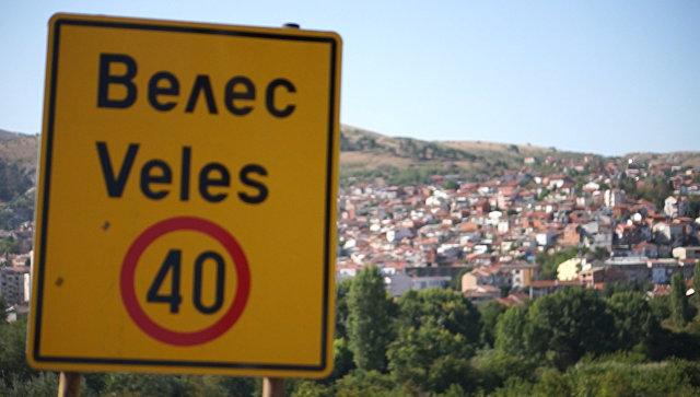 Город фальшивых новостей Велес