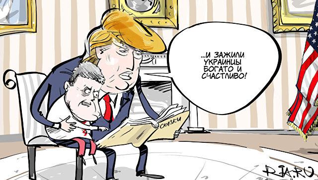 https://cdn4.img.ria.ru/images/150532/98/1505329834.jpg