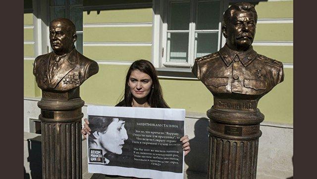 Пикет православных активистов на открытии Аллеи правителей 20 века