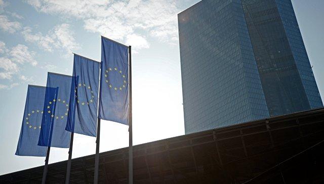 Здание Центрального европейского банка во Франкфурте