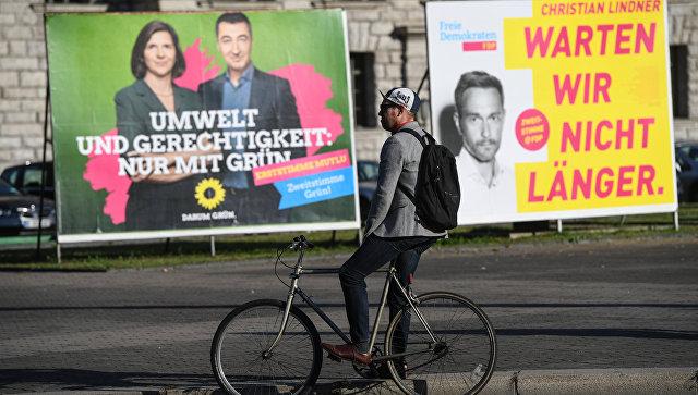 В Германии стартовали парламентские выборы