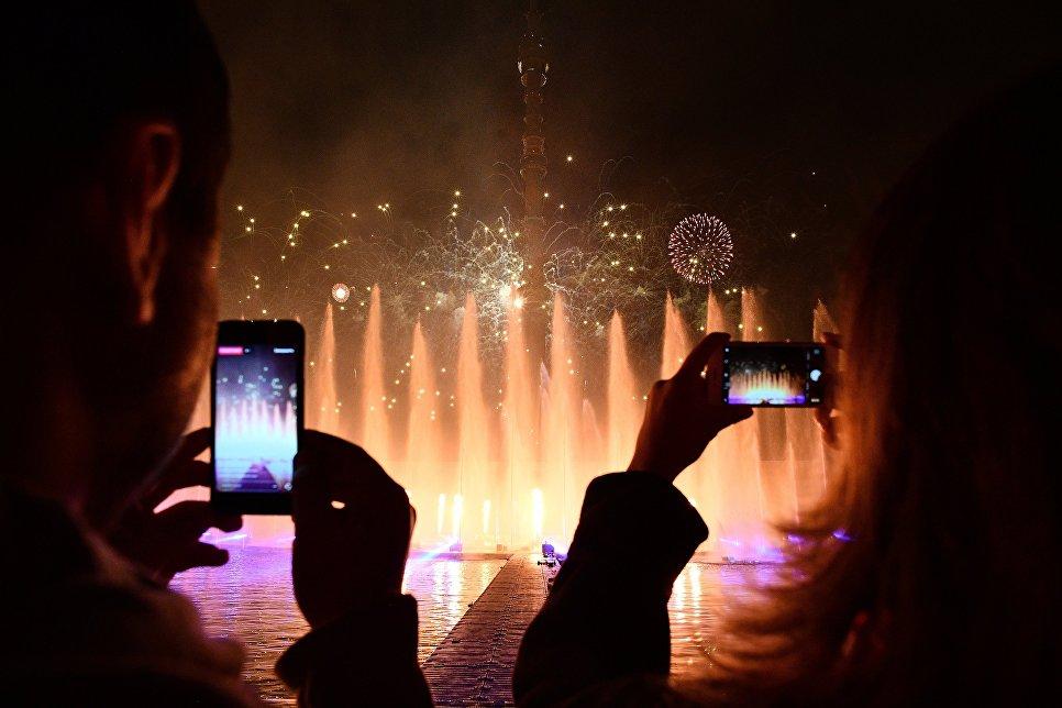 Церемония открытия 7-го Московского международного фестиваля Круг Света