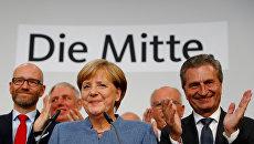 Ангела Меркель после объявления результатов парламентских выборов в Германии