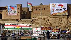 Агитационные плакаты, призывающие прийти на участки и проголосовать на референдуме о независимости Иракского Курдистана