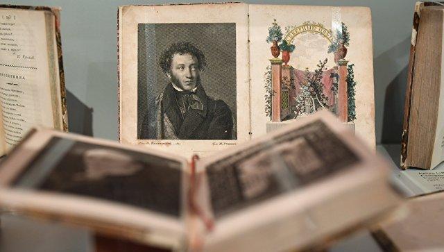 Книги А.С. Пушкина. Архивное фото