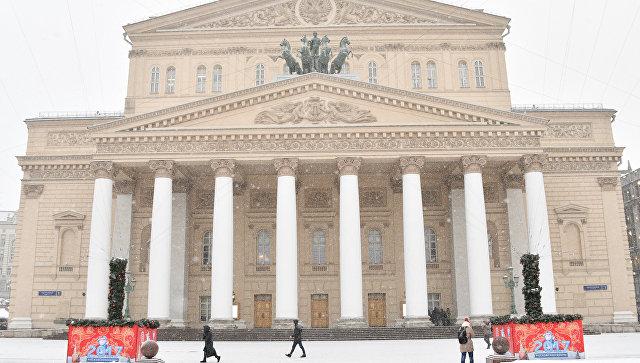 Большой театр России. Архивное фото