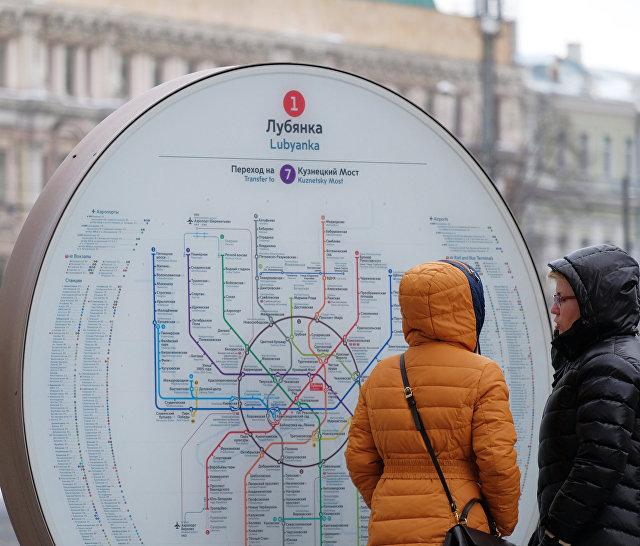 Схема Московского метро. Архивное фото