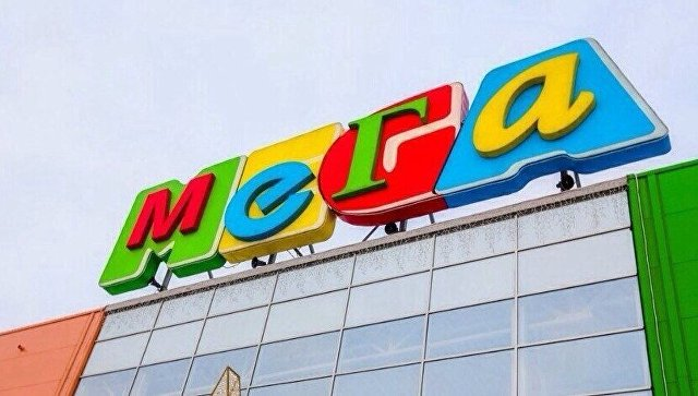 Логотип ТЦ Мега