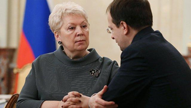 Васильева уверена что в диссертации Мединского нет плагиата РИА  Васильева уверена что в диссертации Мединского нет плагиата