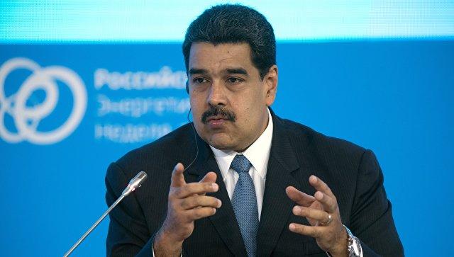 """Венесуэла отвергла критику """"Группы Лимы"""" по выборам"""