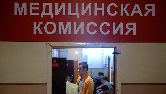 Призывники во время прохождения медицинской комиссии. Архив