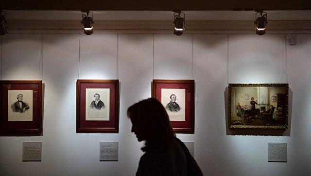 """Всероссийская инклюзивная акция """"Музей для всех!-2018"""" пройдет 1-2 декабря"""