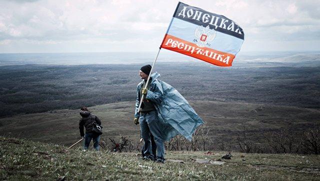 На Украине вступил в силу закон о реинтеграции Донбасса