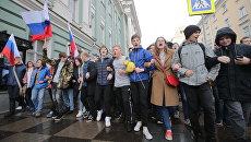 Участники несанкционированной акции протеста идут по улице Малая Дмитровка в Москве. 7 октября 2017