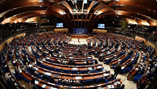 ПАСЕ не смогла выбрать в первом туре нового главу Ассамблеи