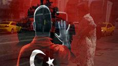 Плакат против правительственного переворота на площади Таксим в Стамбуле. 8 августа 2016