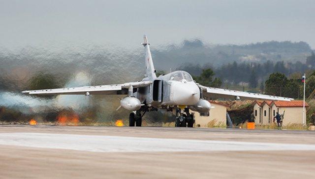 В Хмеймиме разбился Су-24