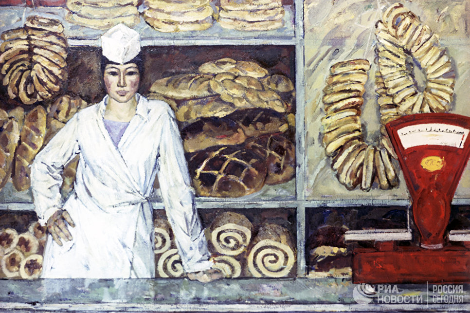 Картина В булочной