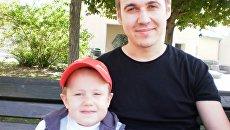 Михаил Машедо с сыном Давидом