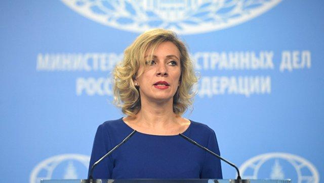 МИД РФ  пригрозил США ответить наснятие русских  флагов