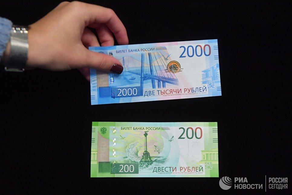 проститутки уфы до 2000 рублей