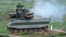 Боевой робот Уран-9 на выставке День передовых технологий правоохранительных органов РФ