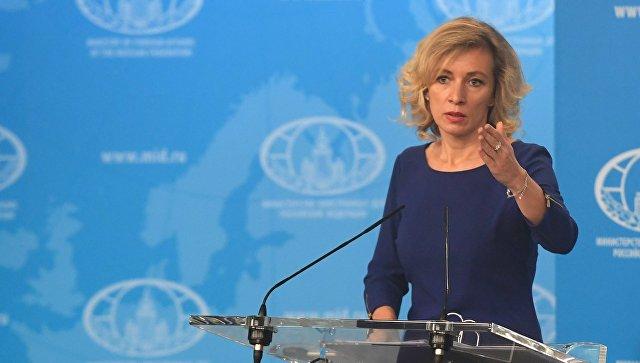 Официальный представитель министерства иностранных дел России Мария Захарова во время брифинга. 12 октября 2017