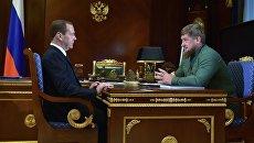 Дмитрий Медведев и Рамзан Кадыров во время встречи. 13 октября 2017