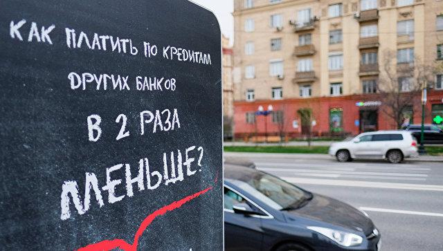 Долг платежом классен: чем закончится новый кредитный бум в России