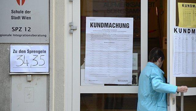 В Австрии объявили окончательные итоги досрочных парламентских выборов