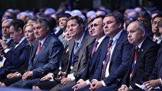 Российские парламентарии на официальной церемонии открытия 137-й Ассамблеи Межпарламентского союза