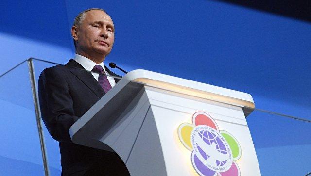 Путин примет участие в закрытии Фестиваля молодежи и студентов в Сочи