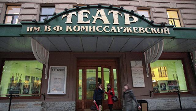 Оглавном втеатре имКомиссаржевской поведал президент РФ Владимир Путин