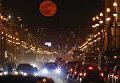Полнолуние над Невским промпектом в  Санкт-Петербурге, Россия. 24 марта 2016