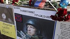 Портрет погибшего командира ополчения ДНР Арсена Павлова (Моторола). Архивное фото